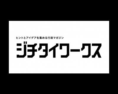 jichitai-works
