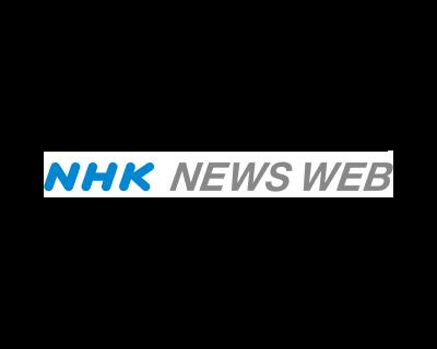 nhk-news-web